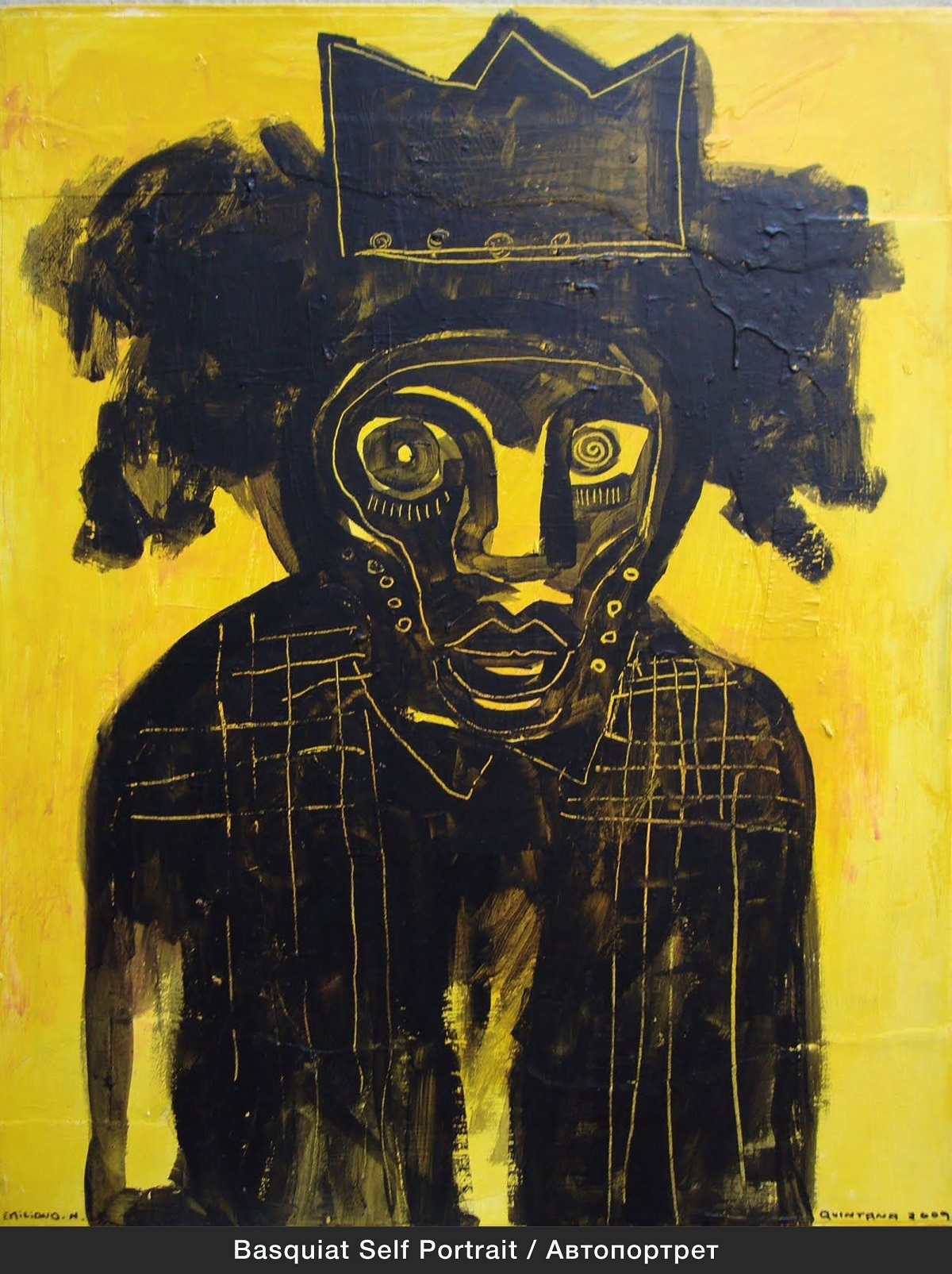 Basquiat Self Portrait Автопортрет