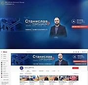 Kosatka Marketing (Станислав Покрышкин — бизнес-блогер)